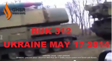BUK May 17
