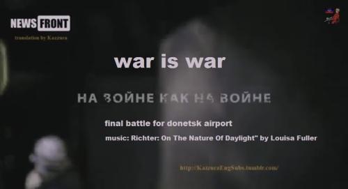 War is War